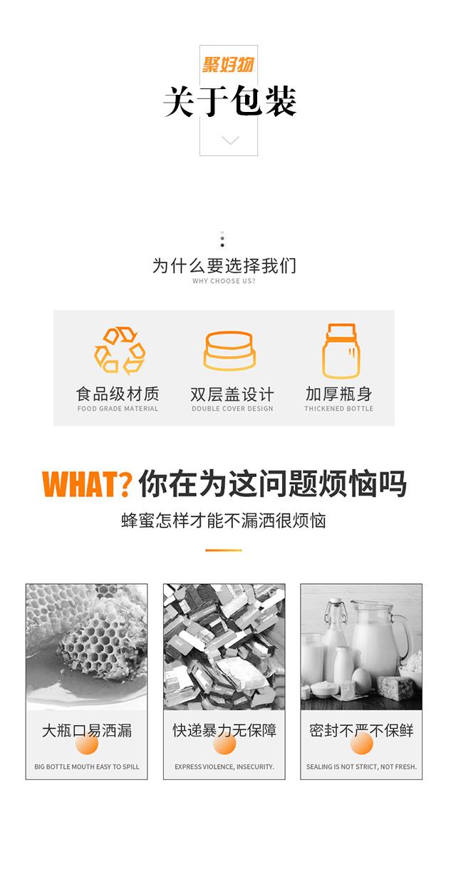 关于包装1.jpg